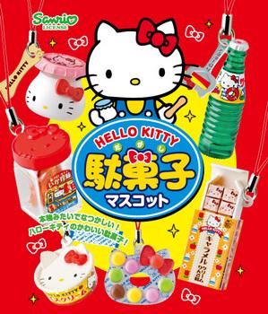 リーメント・駄菓子マスコット.jpg