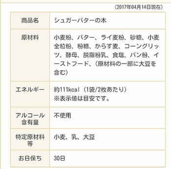 IMG_20170608_005219.jpg